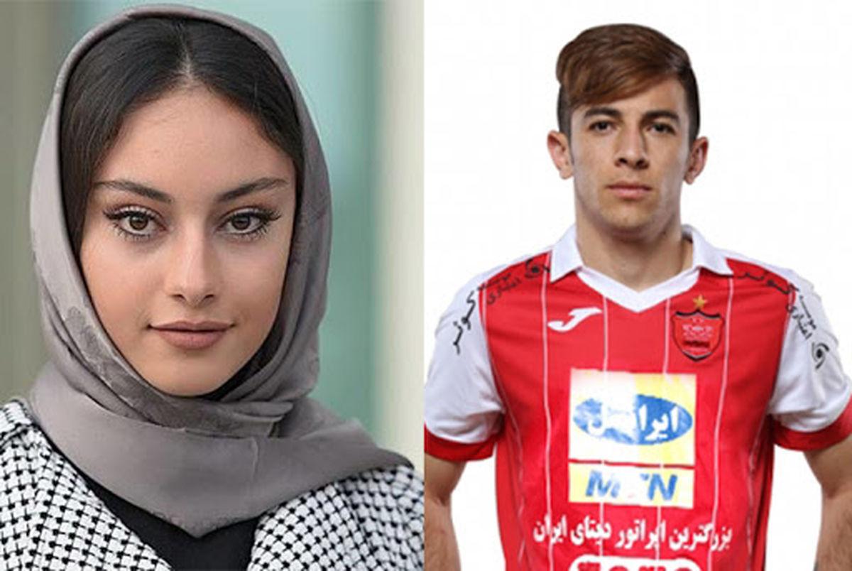 ترلان پروانه و فرشاد احمدزاده