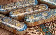 تبریک روز جهانی صنایع دستی + اس ام اس و عکس