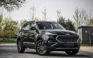 فروش کی ام سی K۷ کرمان موتور؛ قیمت 950 میلیون!