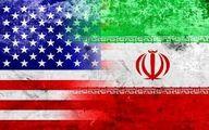 آیا ایران و آمریکا به یک دیدگاه مشترک رسیدهاند؟
