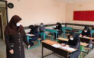 ما به التفاوت حقوق فروردین تا مرداد معلمان کی پرداخت می شود؟