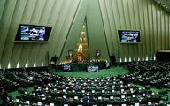 ممنوعیت ورود خبرنگاران آمریکایی و انگلیسی به ایران