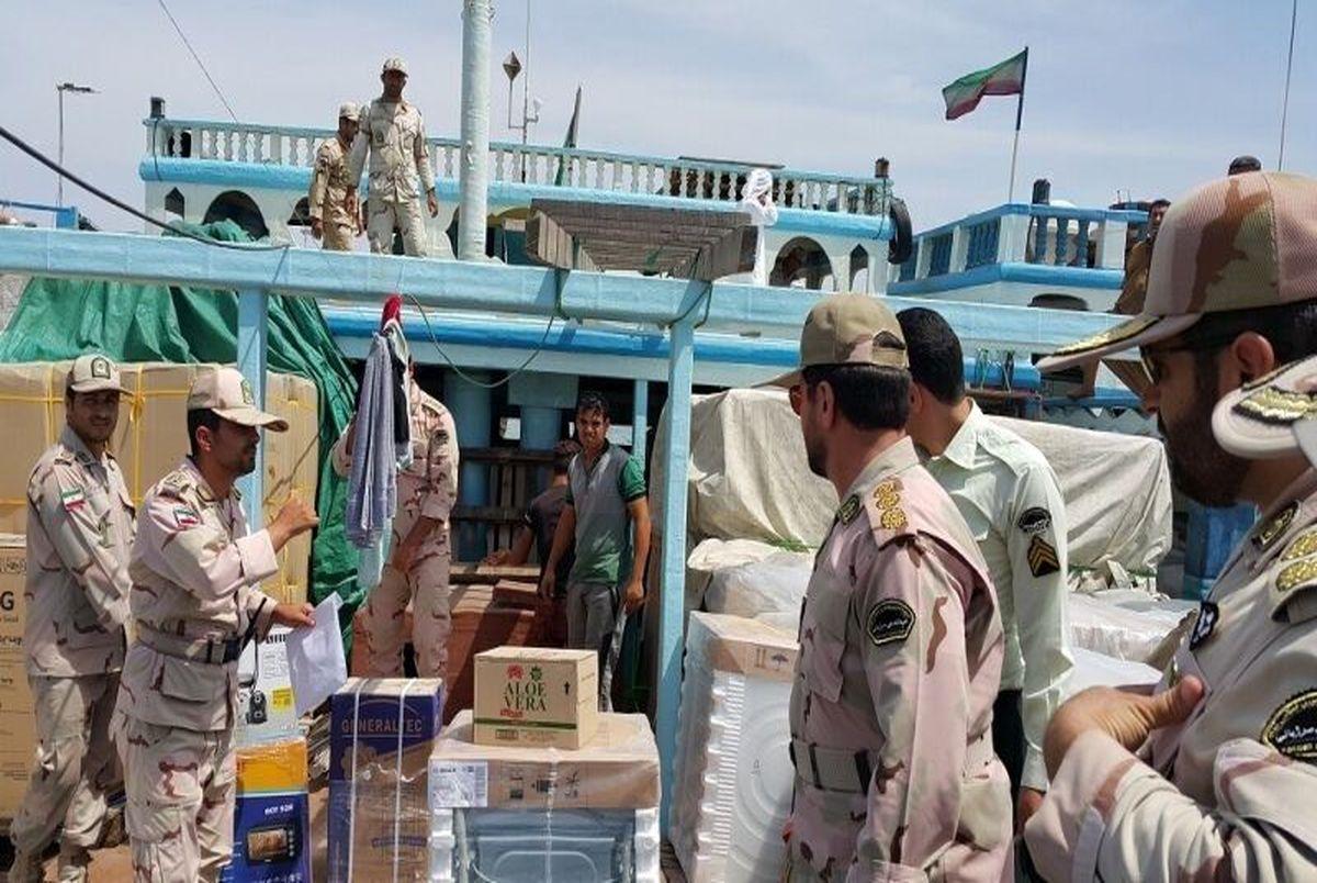 کشف بیش از ۴۱۶ میلیارد تومان کالای قاچاق در مرزهای دریایی استان بوشهر!