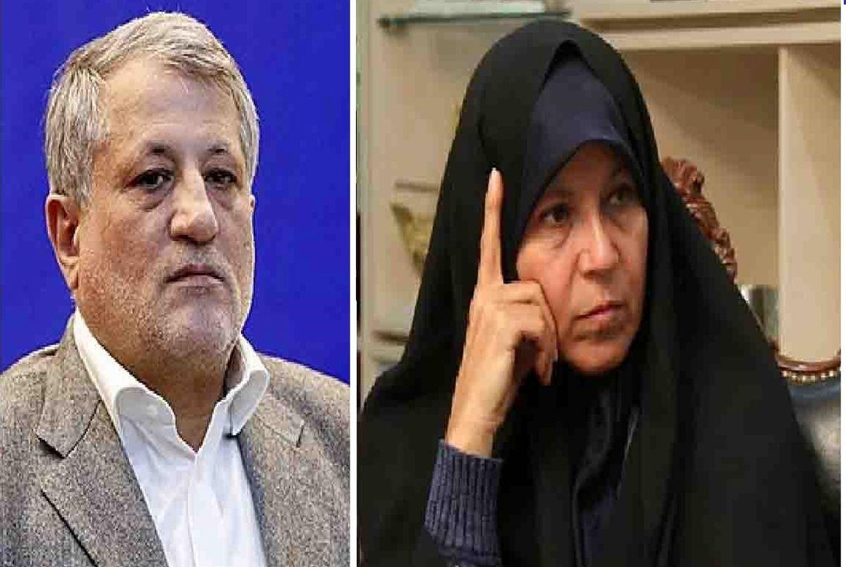 نامه محسن هاشمی به خواهرش فائزه: عذرخواهی کن!
