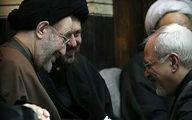 توضیح درباره دیدار ظریف و محمد خاتمی
