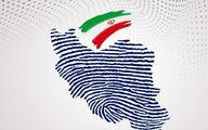 نتایج انتخابات شوراها در البرز به زودی اعلام میشود