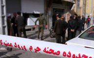 قتل عام خانوادگی در کمتر از ۶ ساعت در تهران!