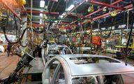 مشکلات قطع برق در صنعت خودرو
