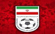 دادگاه CAS اعتراض فدراسیون فوتبال را قبول کرد