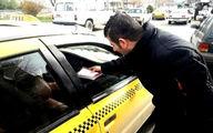 کرایه تاکسی در کرج ۳۰ درصد گران شد