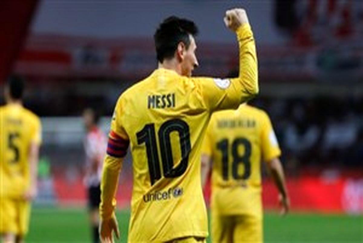 با توقف رئال؛ قهرمانی لالیگا در مشت بارسلونا