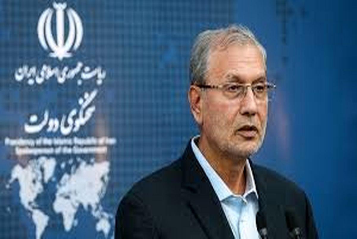 یک میلیارد دلار منابع ارزی ایران در کره جنوبی آزاد می شود