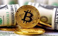 قیمت ارزهای دیجیتال وبیت کویین؛ امروز چهارشنبه 13 مرداد 1400