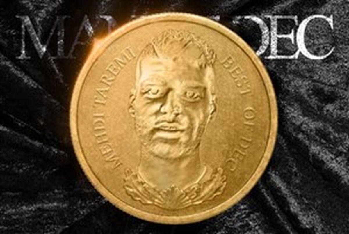 سکه فوتبال اروپا به اسم طارمی ضرب شد!