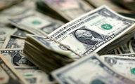 پیش بینی قیمت دلار تا عید 1400