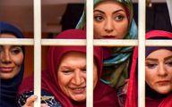 تماشای آنلاین قسمت 17 هفدهم سریال زن زندگی مرد زندگی