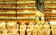 قیمت طلا و سکه امروز چهارشنبه 22 اردیبهشت 1400