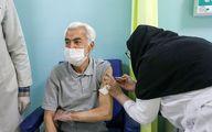 واکسیناسیون کرونا در ایران متوقف شده؟