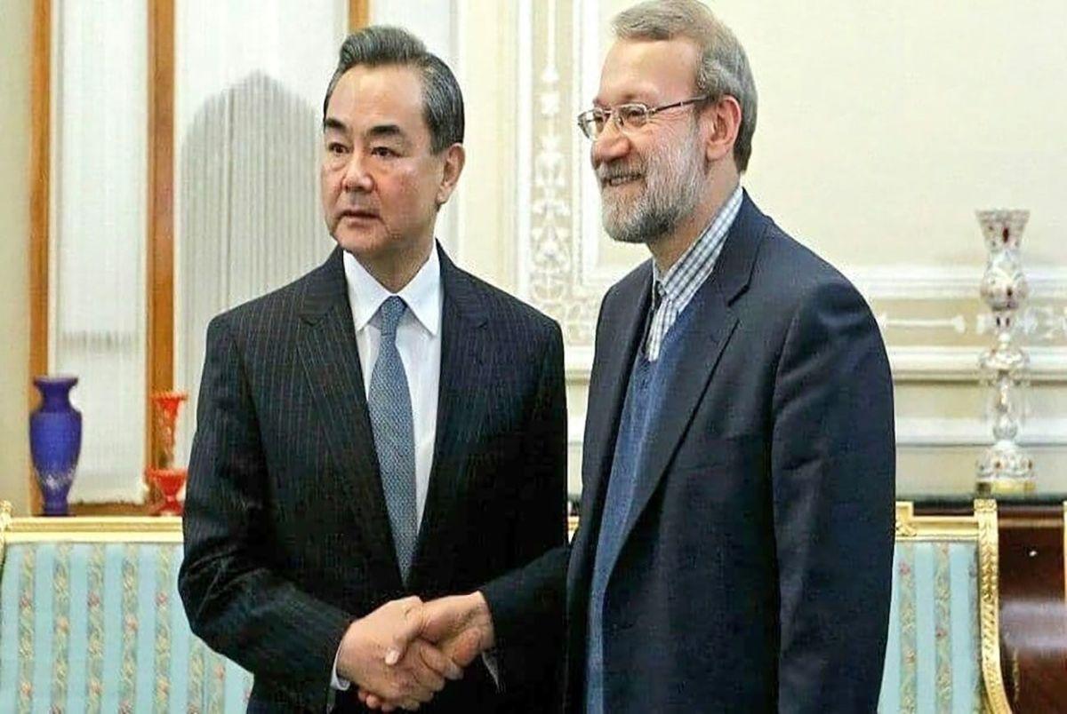 دیدار وزیر امور خارجه چین با لاریجانی مسئول پیگیری قرارداد ۲۵ ساله ایران - چین!