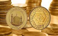 قیمت طلا و سکه امروز سه شنبه 21 اردیبهشت 1400