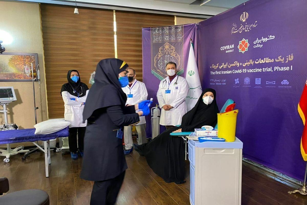 نخستین واکسن ایرانی کرونا با نام «کوو» رونمایی شد