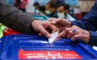نتایج انتخابات شوراها امشب اعلام می شود؛ میزان مشارکت در استان ۴۴ درصد است
