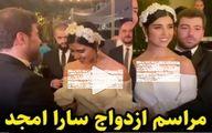 (ویدیو) نیکولا همسر ایتالیایی سارا امجد کیست؟