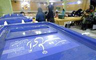 نتایج انتخابات شورای شهر کازرون خرداد 1400